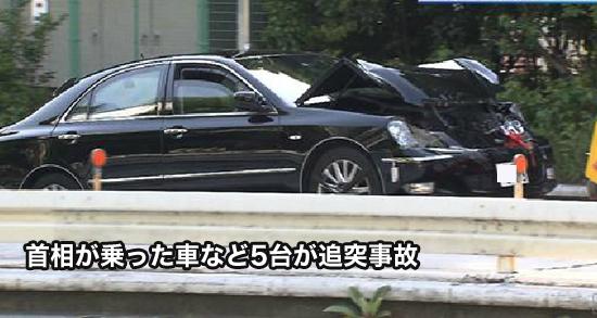 ETCカードの不具合?首相の車が事故