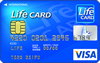 LIFEのETCカード