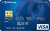 NTTのETCカード